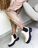 Женские ботинки Челси бежевая кожа на тракторной подошве демисезонные, фото 2