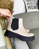 Женские ботинки Челси бежевая кожа на тракторной подошве демисезонные, фото 5