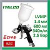 Italco D-929-1.4LM. lvmp. Краскопульт для покраски автомобиля пневматический, профессиональный, италко