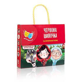 """Развивающая игра. Мой первый театр """"Красная Шапочка"""" VT1804-09, Vladi Toys"""