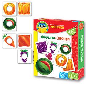 Развивающая игра. Умнички. Фрукты, овощи , VT1306-06, Vladi Toys .