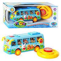 Музыкальная грушка Автобус PlaySmart 7341: стишки, сверкающие фары, подарочная упаковка