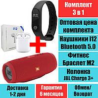 Колонка JBL Charge 3+ Красная Фитнес браслет Mi band 2 наушники i12 Mini Bluetooth QualitiReplica Комплект, фото 1