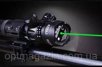 Лазерный целеуказатель Sight Uane G20 подствольный, фото 2