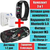 Колонка JBL Charge 3+ Камуфляж, Фітнес браслет M3, навушники блютус i12 Mini Bluetooth Комплект QualitiReplica, фото 1