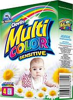 Порошок для стирки детских вещей Multicolor Sensitive 400 г