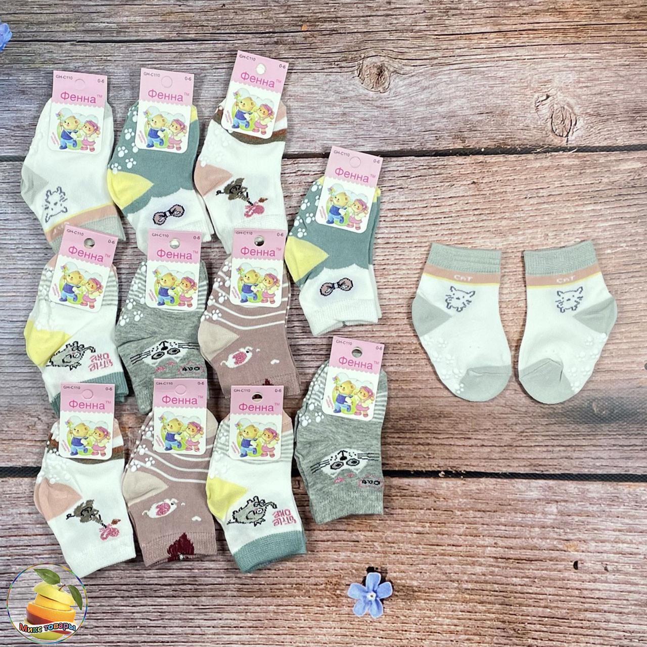 Носочки с тормозами для малышей Размер: 6- 12 месяцев (Девочка) (01410-2)