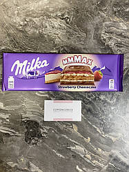 Шоколад Milka Strawberry Cheesecake 300 грм
