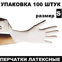 Перчатки латексные с пудрой размер S (рукавички латексні з пудрою нестерильні)
