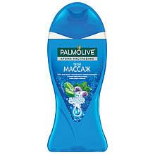 Palmolive гель для душа Арома настроение Твой массаж 250 мл