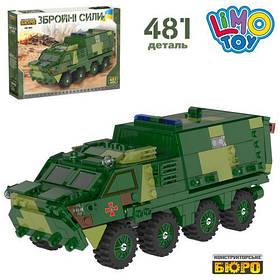 """Конструктор дитячий для хлопчика """"Військовий танк"""" 481 деталі зеленого кольору"""