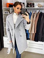 Демисезонное женское короткое пальто