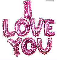"""Надпись из фольгированных шаров """"I love you"""" розовая"""