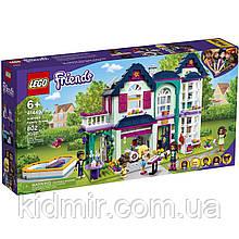 Конструктор LEGO Friends 41449 Будинок сім'ї Андреа