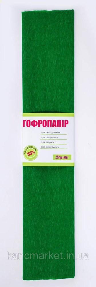 Бумага гофрированная изумруд, 1лист, 50*200 см