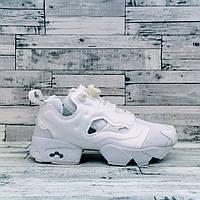 Кроссовки Reebok Insta Pump Fury Full White  женские, Рибок Инстапамп Фьюри, текстиль, код ТО-130
