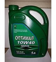 Масло моторное Оптимал 10W-40 класик 5л