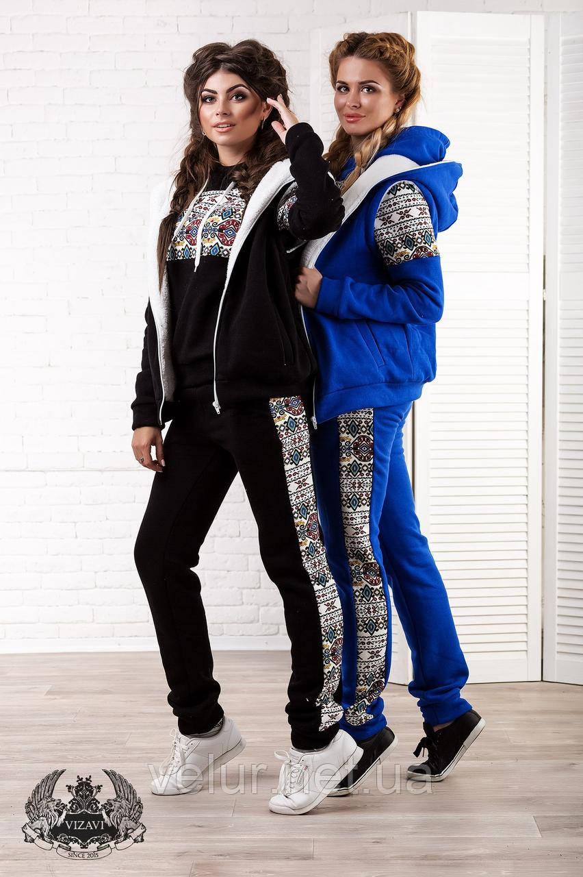 Жіночий трикотажний спортивний костюм на флісі, Розміри:48,50,52,54.