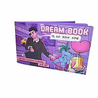 "Чекова книжка бажань для неї ""Dream book"", фото 1"