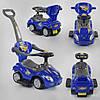 Машина-толокар JOY 7008-B синій