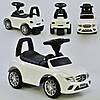 Машина-толокар JOY R-0088 білий (музика)