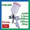 Italco H-5005-1.3LM. lvmp. Краскопульт для покраски автомобиля пневматический, профессиональный, италко