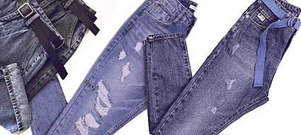 Джинсы, брюки, лосины женские