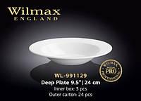 Wilmax Pro Тарілка глибока кругла 24см tp991129