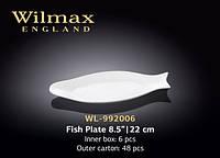 Wilmax Блюдо д - риби 22см(спайка-6шт) tp992006