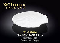 Wilmax Блюдо-черепашка 25,5 см(спайка-4шт) tp992014
