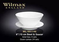 Wilmax Салатник и блюдце 15см tp991146