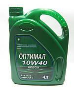 Масло моторное Оптимал 10W-40 класик 4л