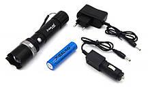 Мощный аккумуляторный ручной фонарь Police-BB8626