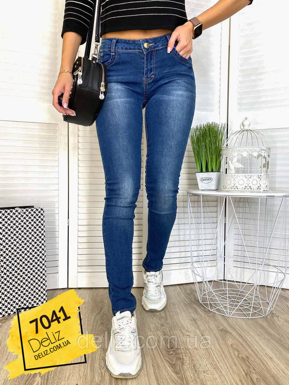 Зауженные джинсы X&D 7041. Размер 26 (маломер, на р.S / 42)