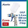 Auarita L-897-1.4 мм. lvlp. Краскопульт для покраски автомобиля, пневматический, профессиональный, аурита