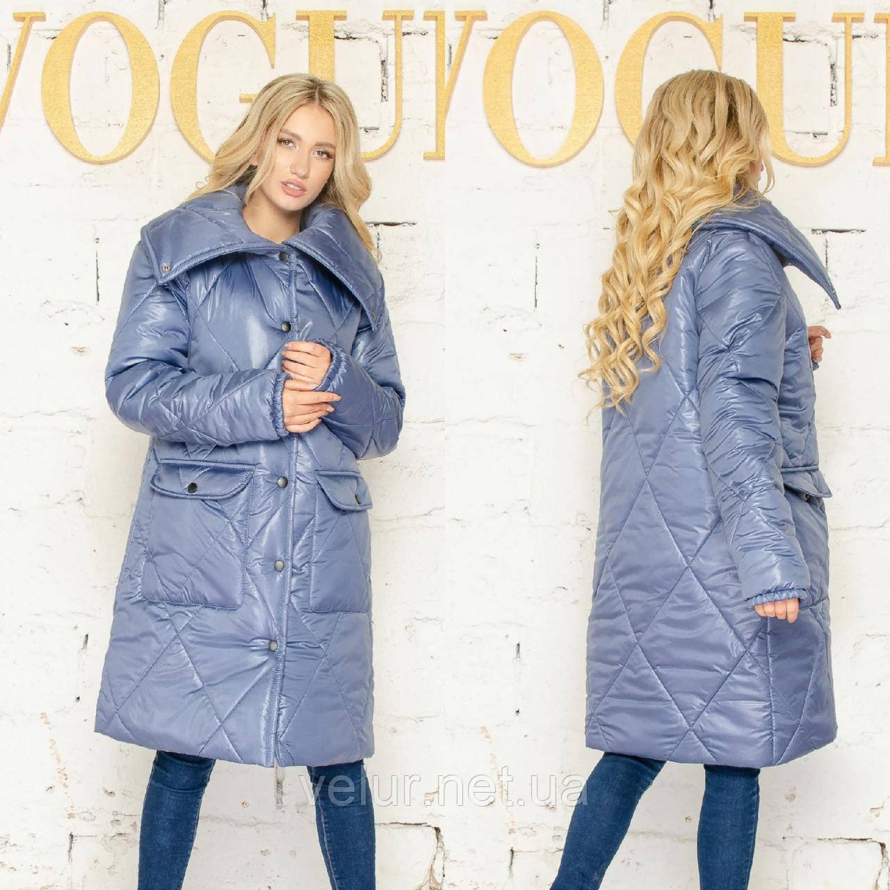 Женское зимнее пальто, про-во Украина, 2 цвета, размер: OVERSIZE 42-46, 48-52.