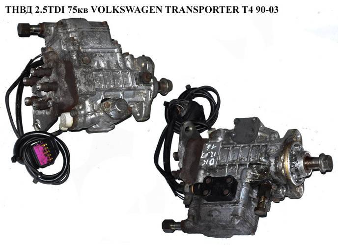 Купить двигатель фольксваген транспортер т4 цена как посчитать скорость ленты конвейера