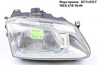 Фара правая RENAULT MEGANE 95-03 (РЕНО МЕГАН) (7701040683)