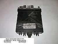 Блок управления двигателем на транспортер т4 саратов элеватор заброшенный