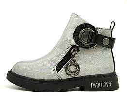 Демісезонні черевики MLV 27 16,3 см Сріблястий 212-4, КОД: 2368745