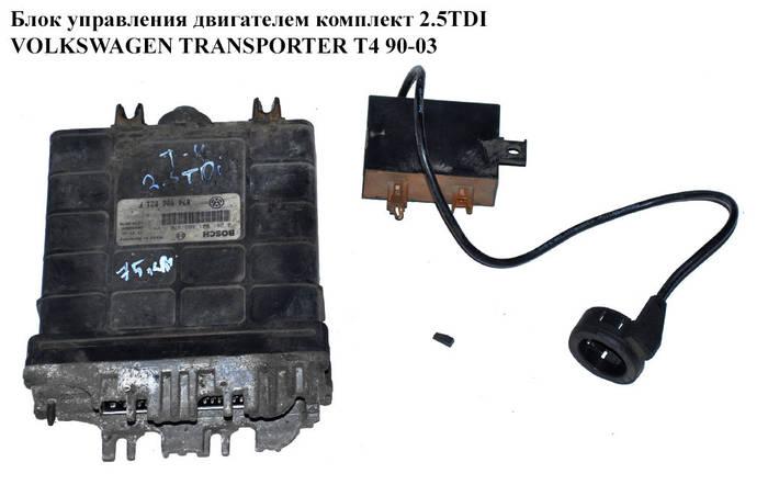 Блок управления двигателем на транспортер т4 спайдер элеватор сэ