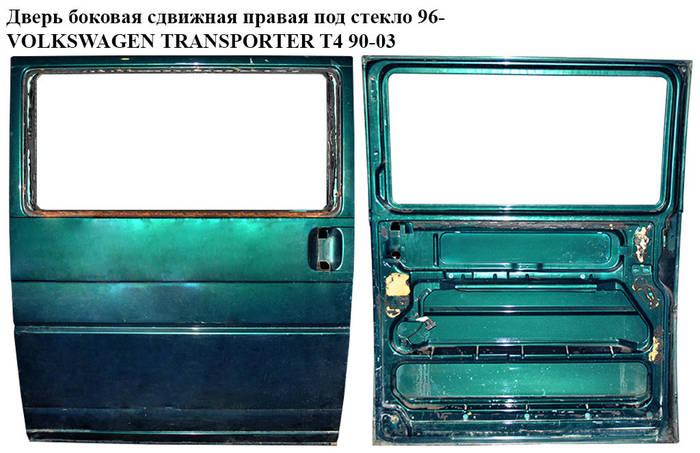 Фольксваген транспортер т4 стекло боковое расчет элеватора нория