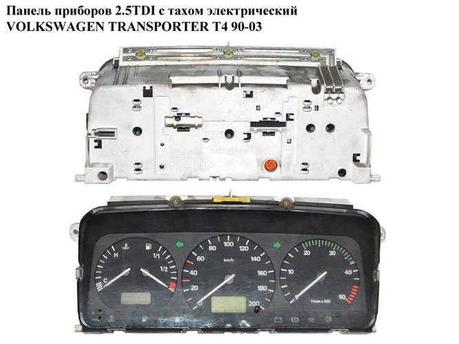 Панель приборов транспортер 4 разборки в москве транспортер т4