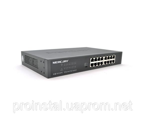 Коммутатор POE Mercury SG116PS 16 портов POE 1000Мбит + 1 порт Ethernet (UP-Link) 1000 Мбит, БП встроенный,