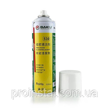 Спрей BAKKU BK-5500  для очистки дисплеев, тачей, плат от окислов и других целей 550 мл
