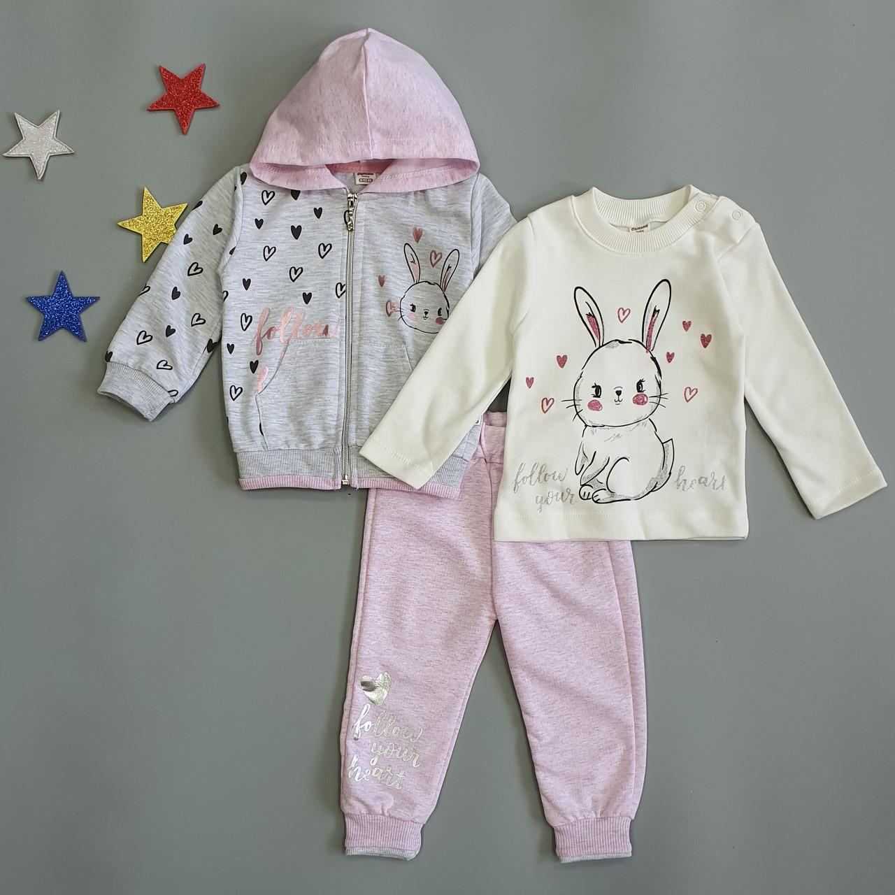 """Костюм """"Кролик"""" для девочки. 9-12; 12-18 мес 9-12 мес, Розовый / серый"""