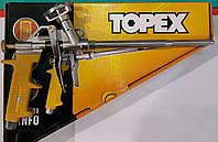 Пистолет для монтажной пены 21B501