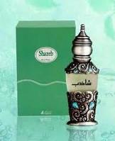 Арабская парфюмированная вода унисекс Asgharali Shazeb 50ml