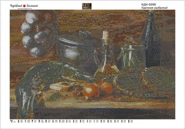 КДИ-0096 Набор алмазной вышивки Удачная рыбалка. Художник Vorobyova Olga, фото 2