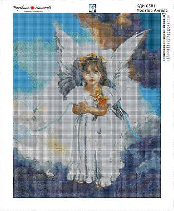 КДИ-0581 Набор алмазной вышивки Молитва Ангела. Художник Sandra Kuck, фото 2